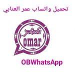 OBWhatsApp Omar Apk